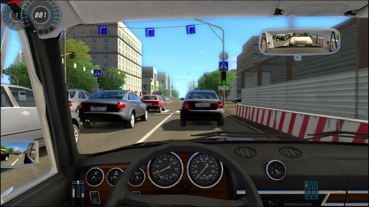 simulateur jeu video